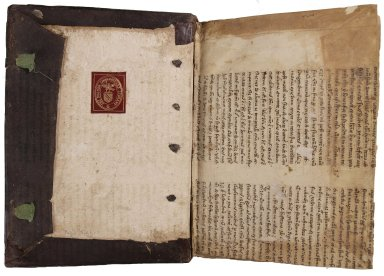 Recycled manuscript from inside front cover, STC 296 c.1.