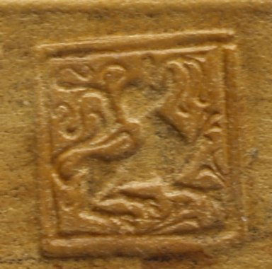 Dragon stamp (detail), INC A480.