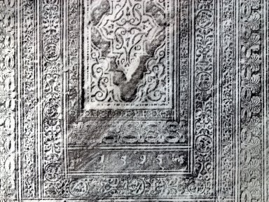 Front cover detail rubbing 2, INC B566.