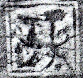 Dog stamp (detail), INC N51.