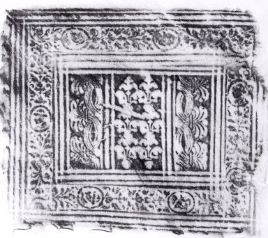 Front cover rubbing, STC 1431.8.