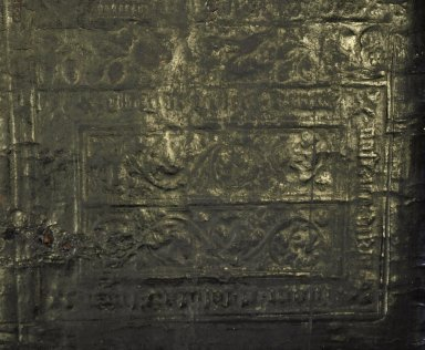 Panel stamp (detail), BR65 L3 1513 cage.