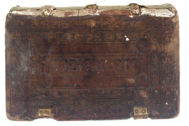 Back cover on its side, 170- 307q.