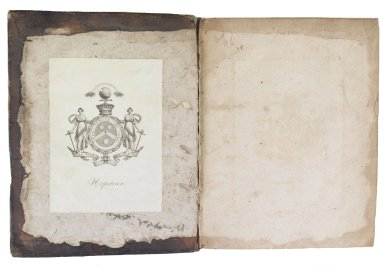Inside front cover, 184789.