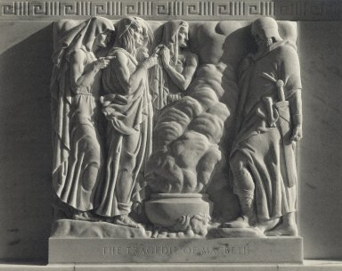 Macbeth bas relief (photo)