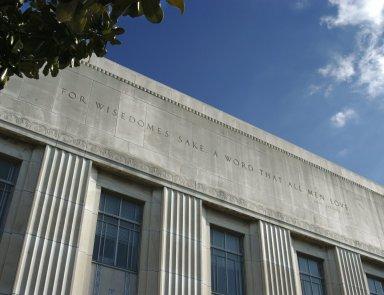 FSL Exterior: West facade inscription