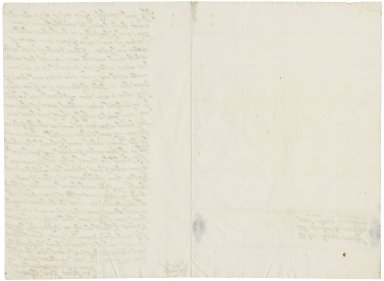 Letter from Jane (Skipwith), Lady Throckmorton, to Walter Bagot