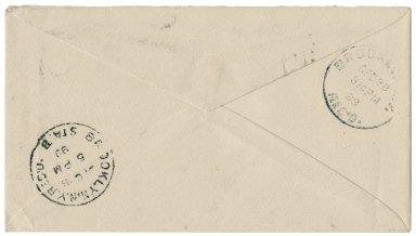 Letter to H.C. Folger