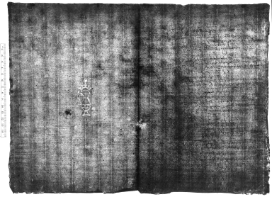 List of old deeds relating primarily to land in King's Walden