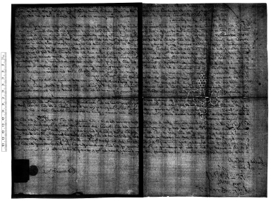 Articles of agreement between Edward Yate of Standlake, Oxfordshire, and Richard Pratt of the city of Oxford