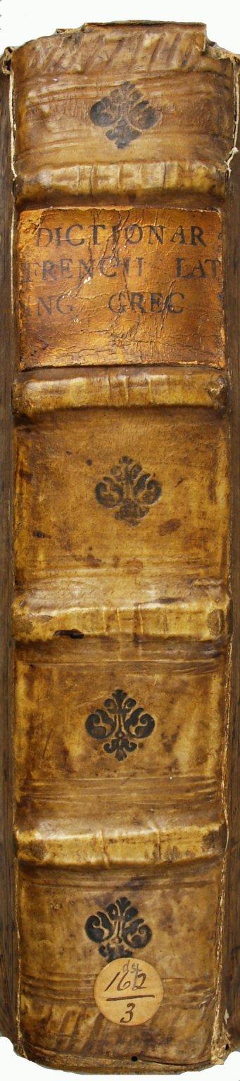 Spine, STC 1411 copy 2.