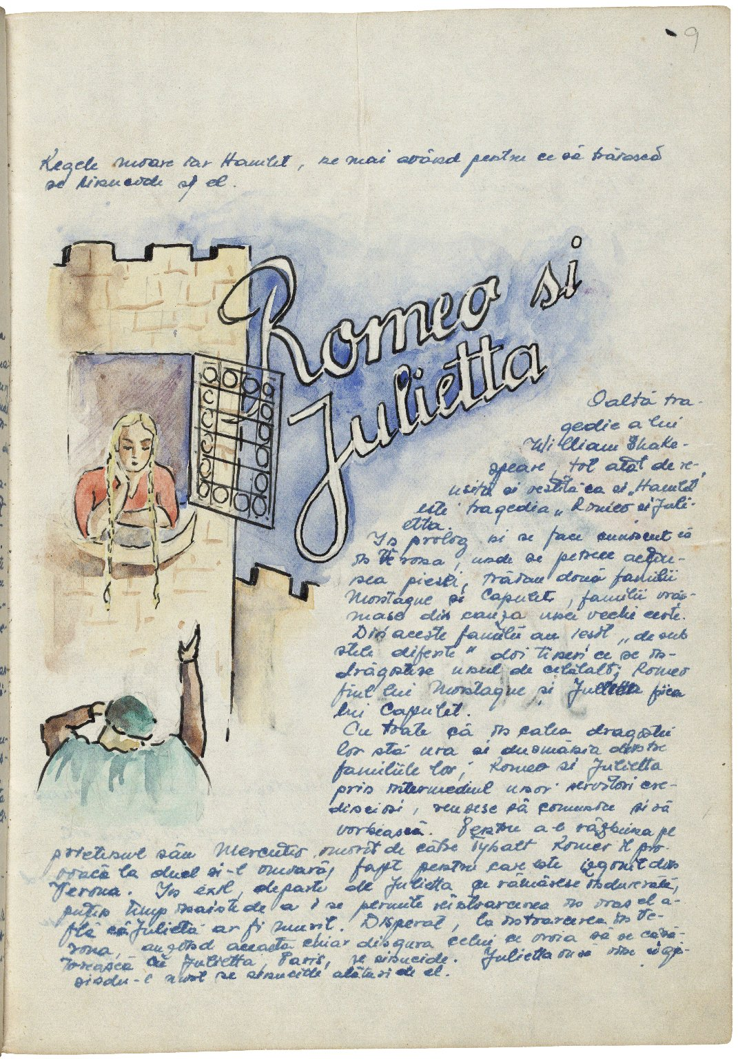 Lecturi Particulare [Manuscript notebook of drawings and synopses of world literature with dated criticism from a tutor.] [manuscript]