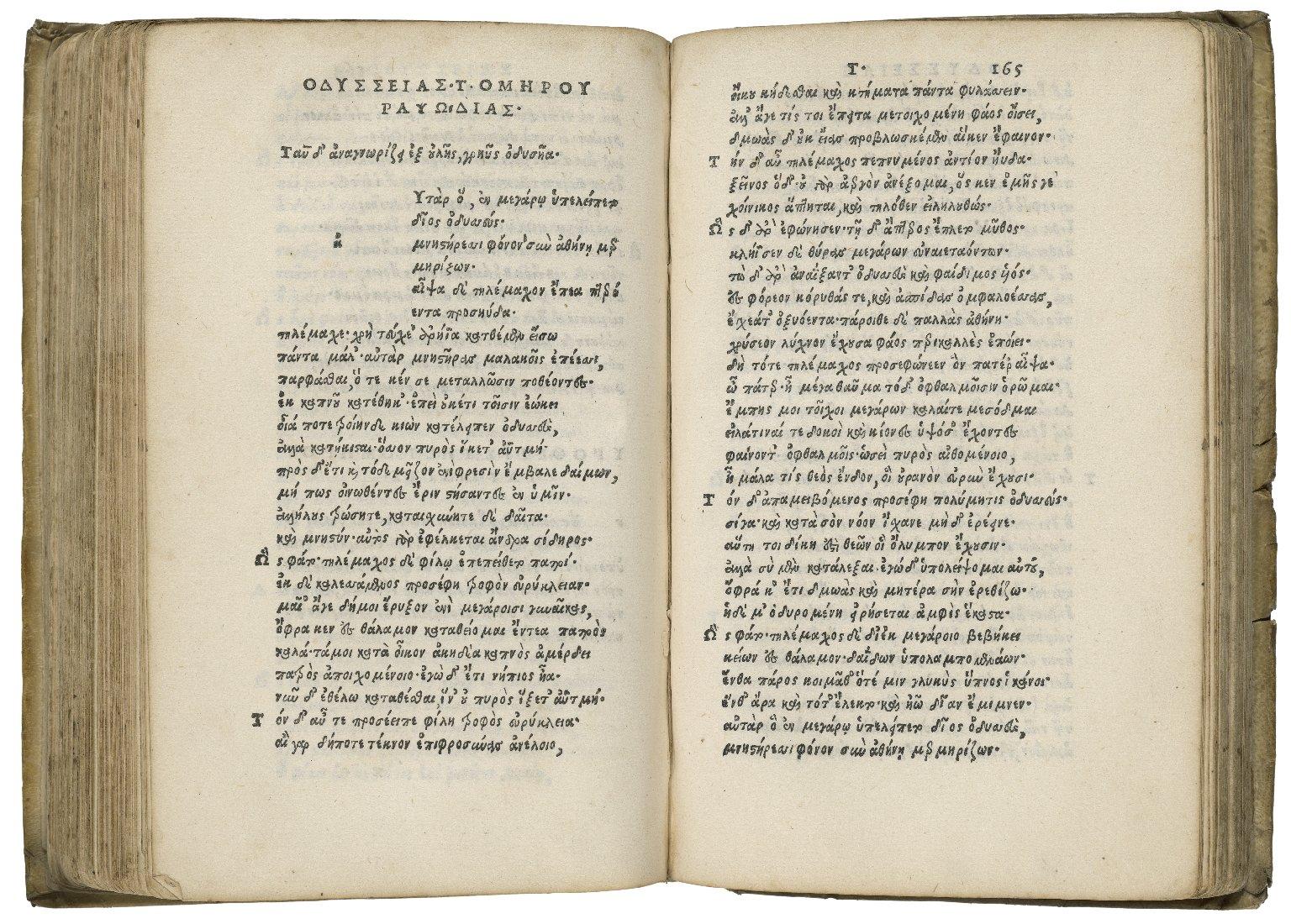 Odysseia. Batrachomyomachia. Hymnoi. 32