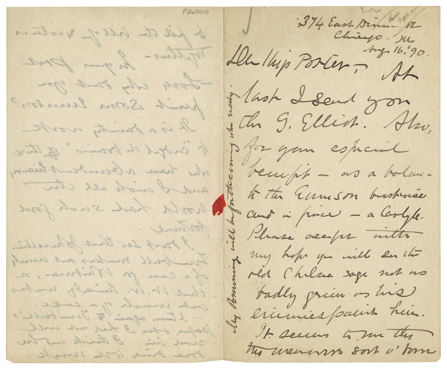 Autograph letter signed from Sidney H. Morse, Chicago, to Miss Porter [manuscript].